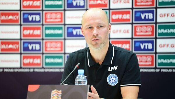 Главный тренер эстонской сборной по футболу Карел Воолайд - Sputnik Грузия