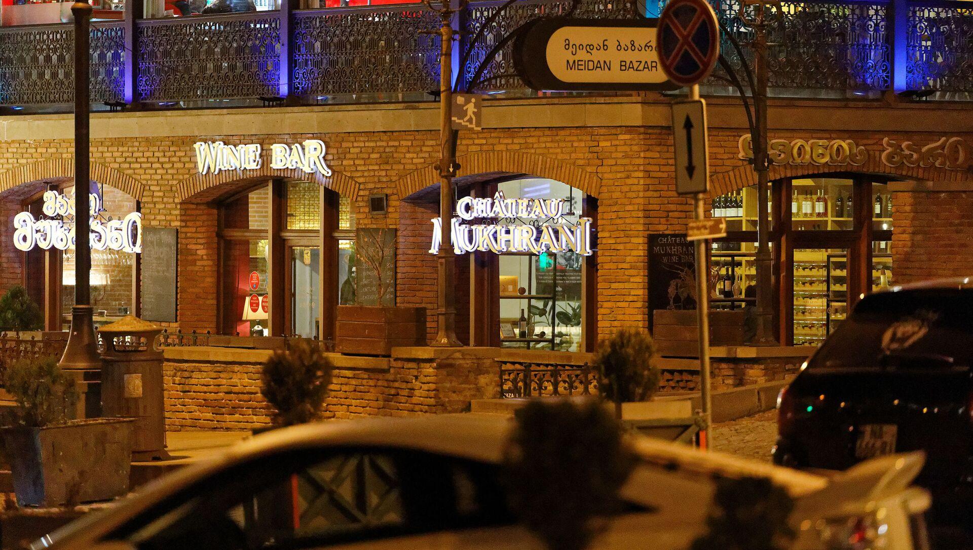 Вид на старый Тбилиси - кафе и рестораны на Мейдане - Sputnik Грузия, 1920, 08.03.2021