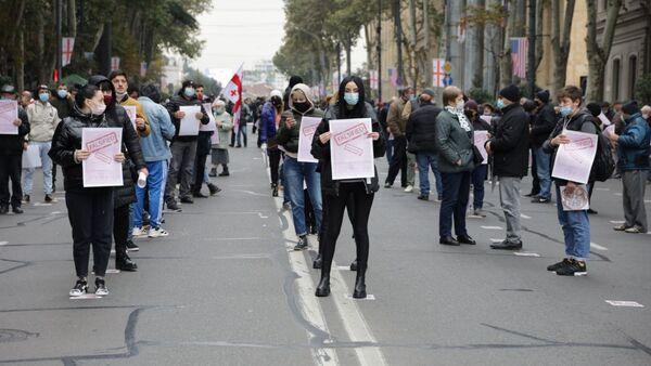 Молчаливая акция оппозиции 18 ноября 2020 - Sputnik Грузия