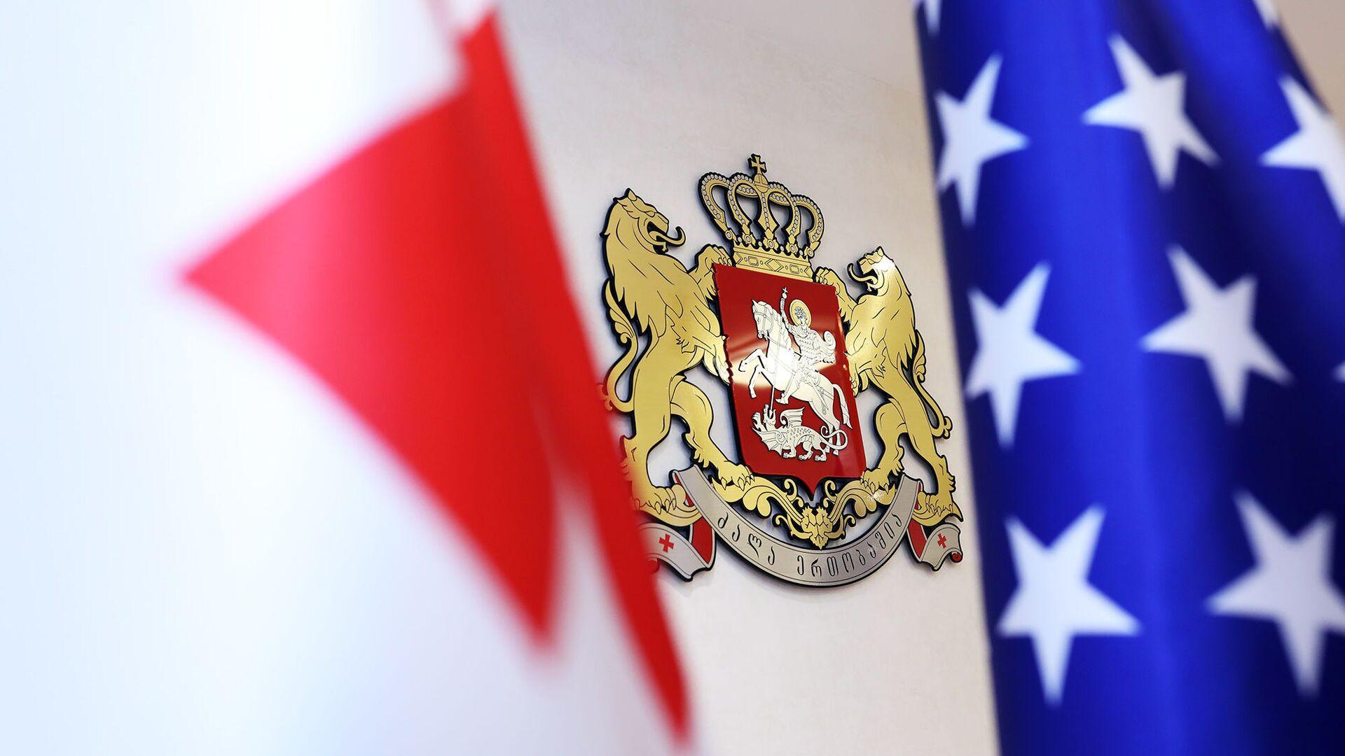 Флаги Грузии и США и грузинский герб - государственная символика - Sputnik Грузия, 1920, 02.10.2021