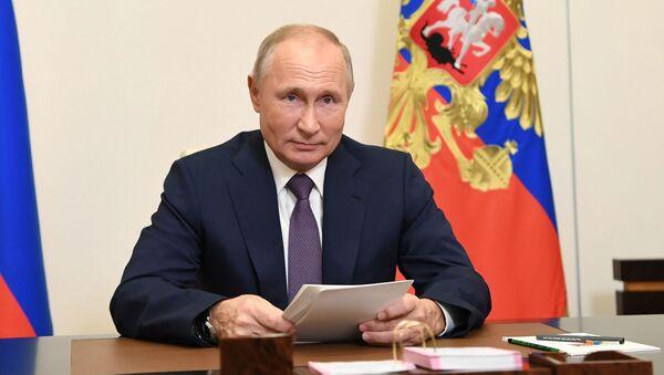 Президент РФ В. Путин выступил с обращением к участникам форума Уроки Нюрнберга - Sputnik Грузия
