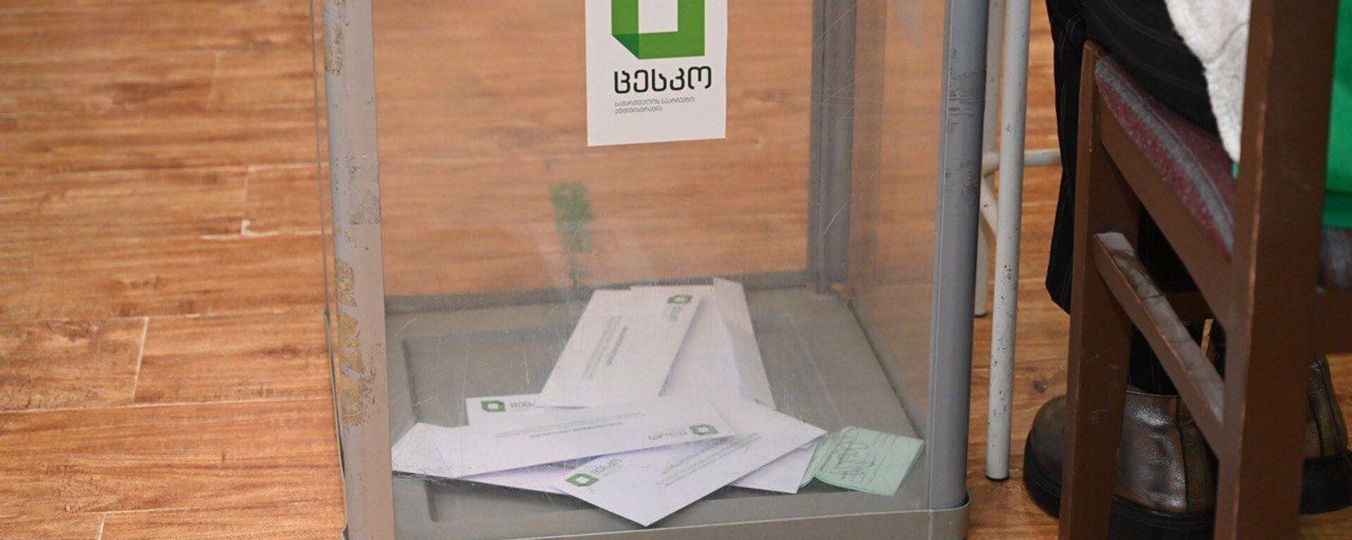 Выборы в парламент Грузии. Второй тур 21 ноября 2020 года в столице страны - урна и бюллетени - Sputnik Грузия, 1920, 23.08.2021