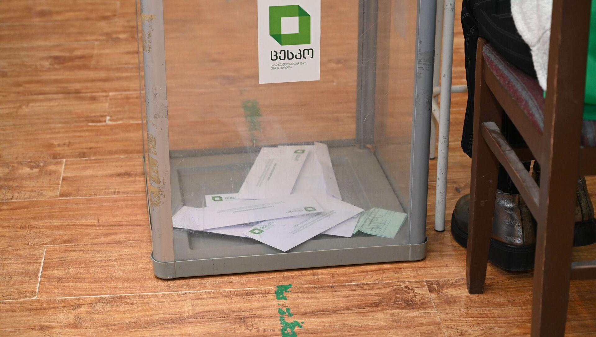 არჩევნები - Sputnik საქართველო, 1920, 26.07.2021
