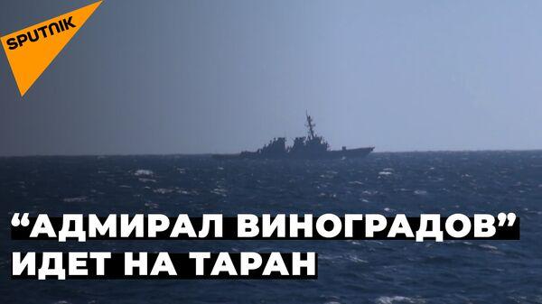 Российские моряки остановили американское вторжение: провокация в заливе Петра Великого - Sputnik Грузия