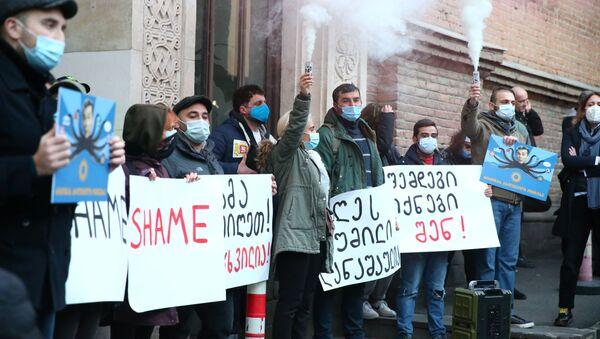 Акция протеста у здания МИД Грузии 27 ноября 2020 года в связи с делом Давид Гареджи - Sputnik Грузия