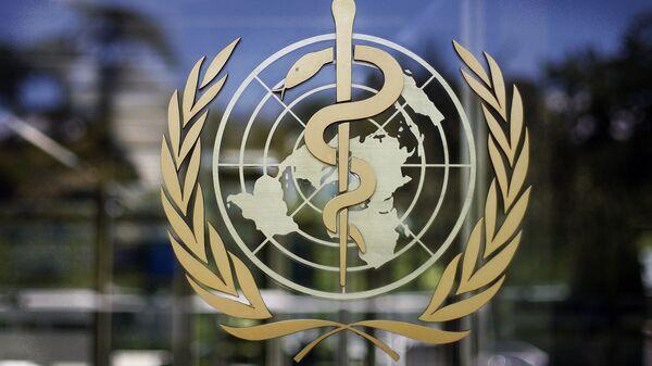 Всемирная Организация Здравоохранения - ВОЗ - Sputnik Грузия