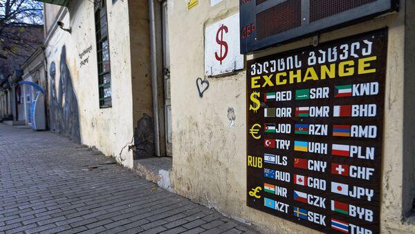 Обменный пункт - Sputnik Грузия