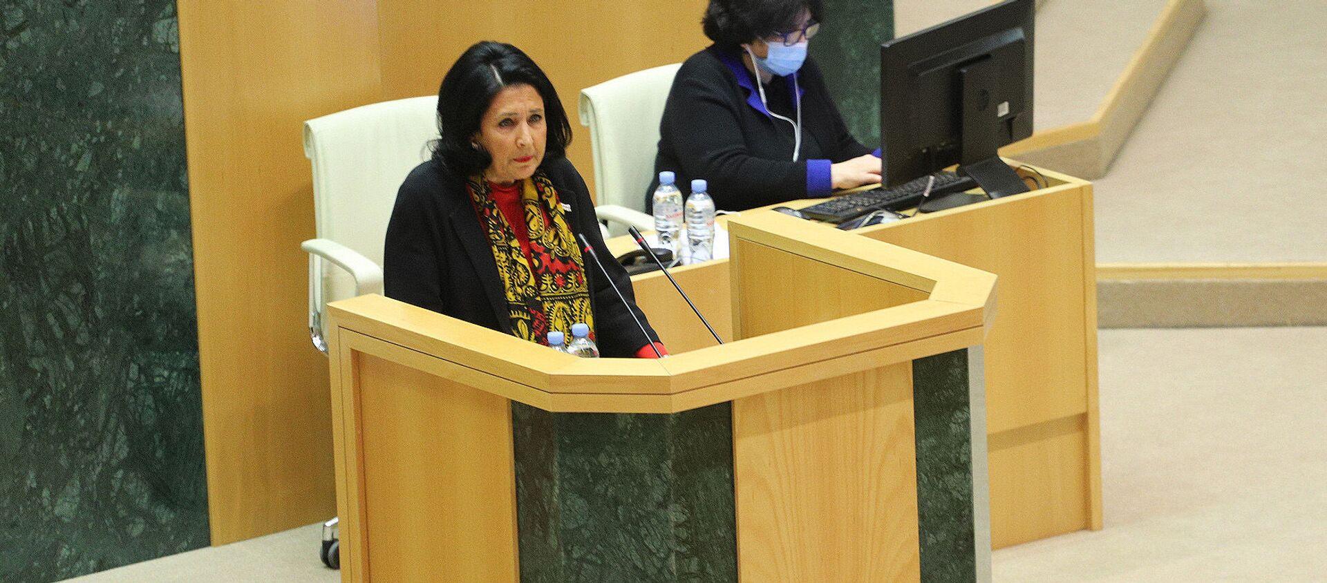 Саломе Зурабишвили. Парламент Грузии десятого созыва начал работу 11 декабря 2020 года  - Sputnik Грузия, 1920, 08.04.2021