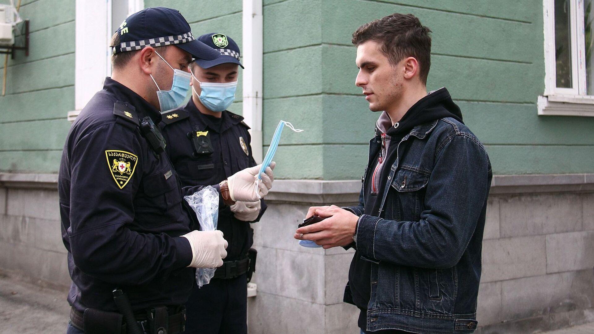 Эпидемия коронавируса - полиция проверяет как прохожие носят маски - Sputnik Грузия, 1920, 07.09.2021