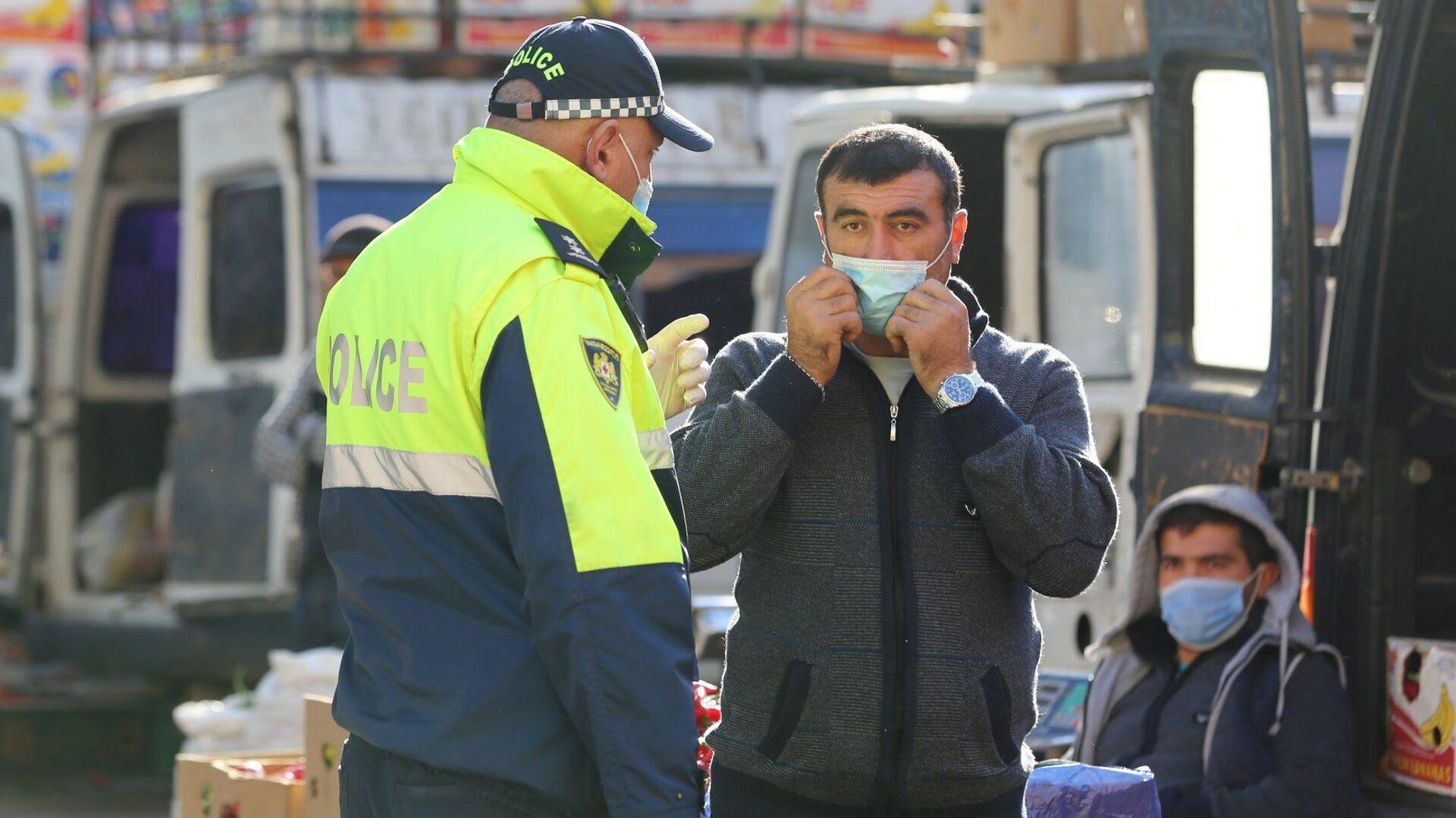 Эпидемия коронавируса. Полиция следит за ношением масок и соблюдением ограничений в Грузии - Sputnik Грузия, 1920, 09.04.2021
