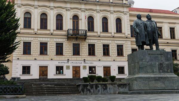 Первая тбилисская гимназия. Учеба и образование - Sputnik Грузия
