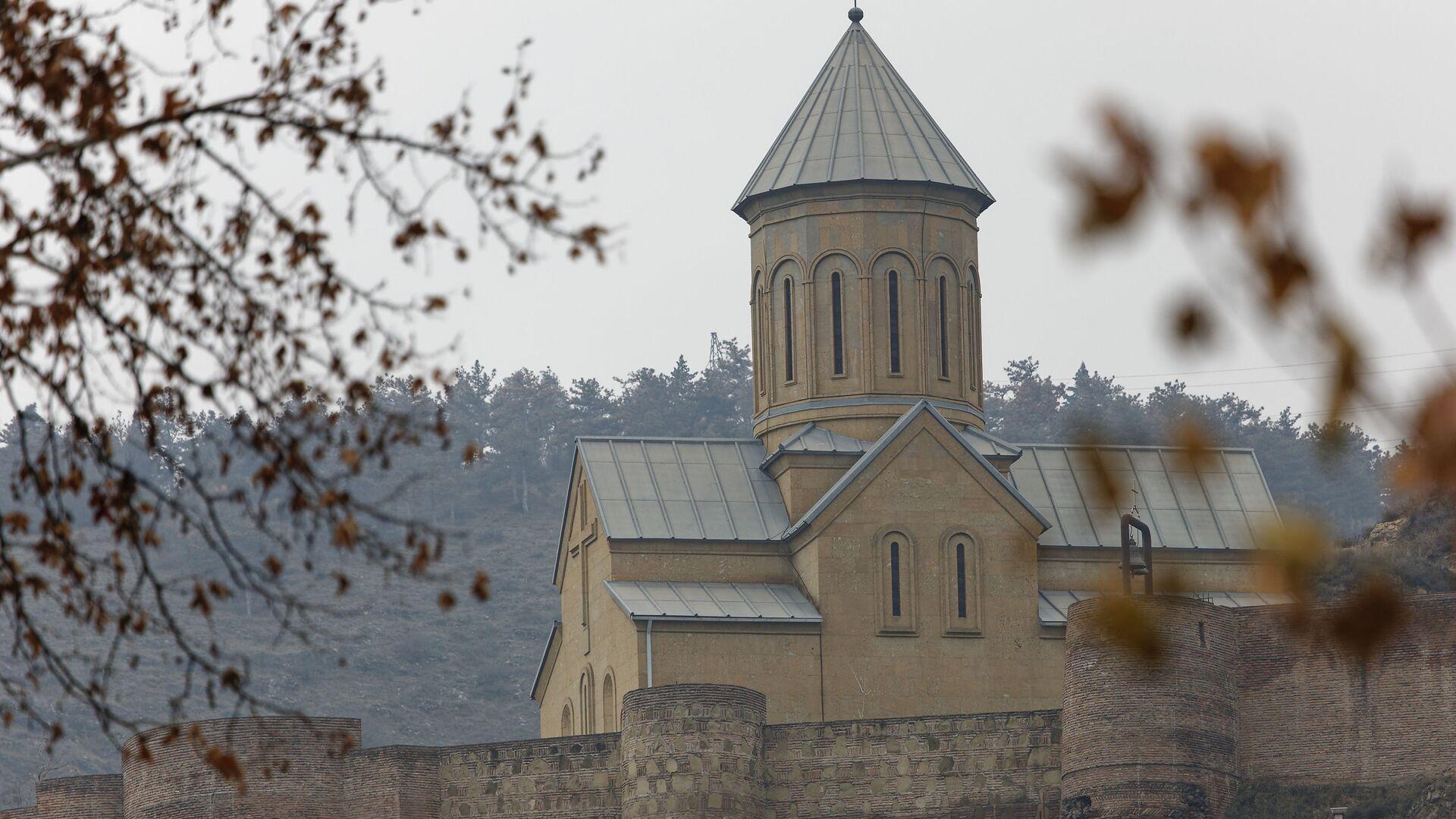 Собор Святого Николая в крепости Нарикала - Sputnik Грузия, 1920, 20.09.2021