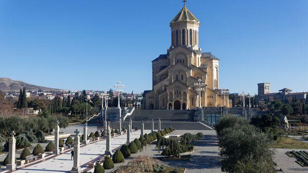 Кафедральный собор Святой Троицы Самеба - Sputnik Грузия