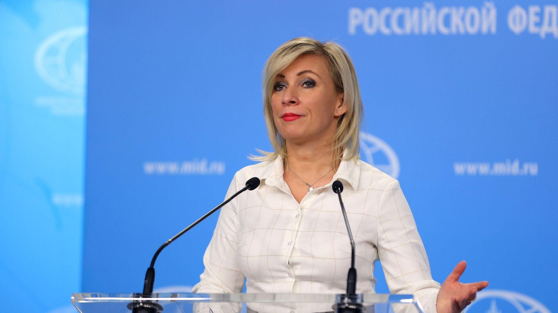Официальный представитель Министерства иностранных дел РФ Мария Захарова - Sputnik Грузия, 1920, 01.05.2021