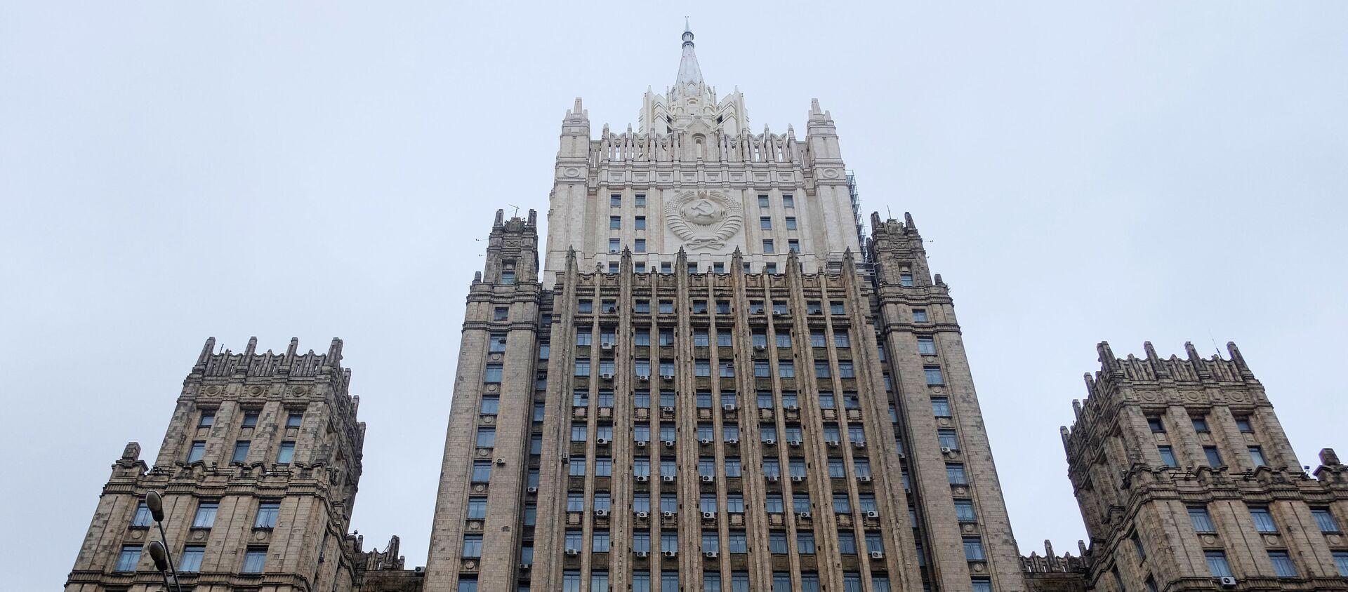 Министерство иностранных дел России - Sputnik Грузия, 1920, 09.02.2021