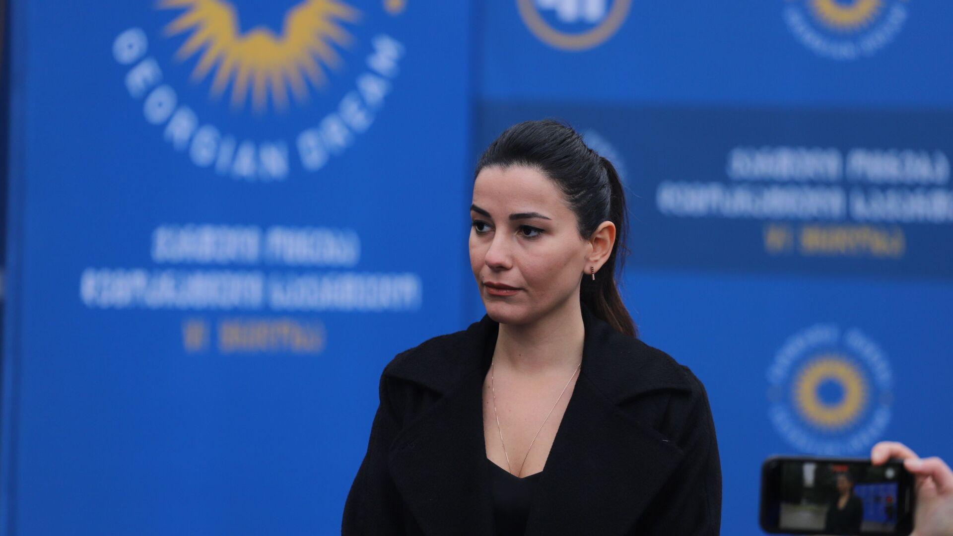 Мариам Квривишвили. Съезд правящей партии Грузинская мечта 16 января 2021 года - Sputnik Грузия, 1920, 27.05.2021