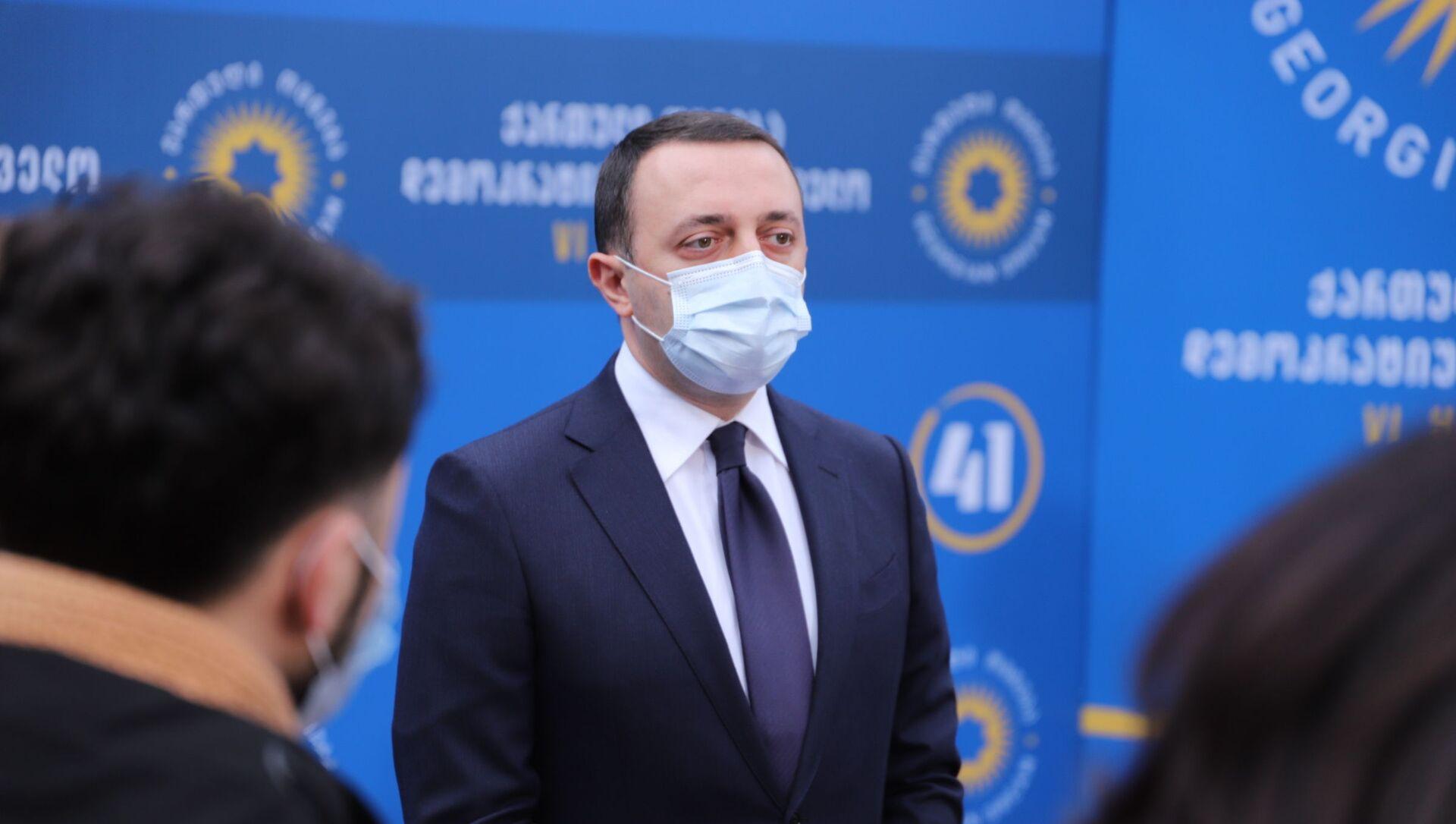 Ираклий Гарибашвили. Съезд правящей партии Грузинская мечта 16 января 2021 года - Sputnik Грузия, 1920, 18.02.2021