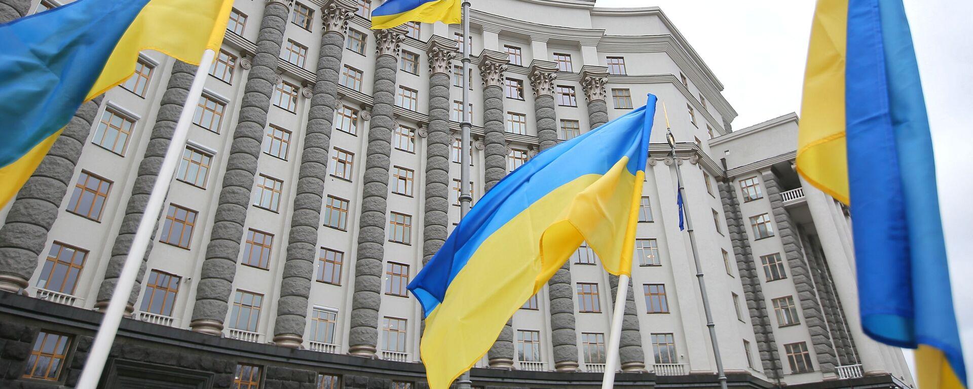 მთავრობის სახლი კიევში - Sputnik საქართველო, 1920, 08.04.2021