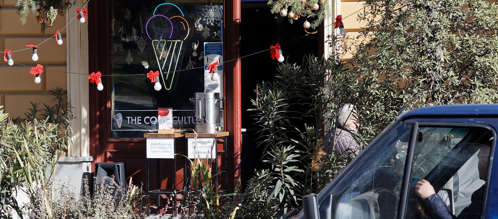 Кафе, бары и рестораны - еда и торговля на вынос - Sputnik Грузия, 1920, 04.03.2021
