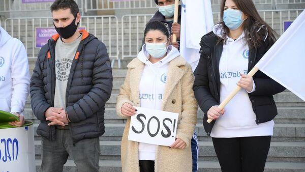 Акция протеста у здания парламента Грузии против ограничений и запретов 25 января 2021 года - Sputnik Грузия