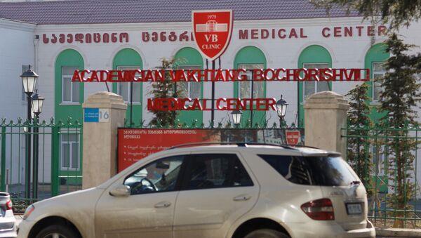 Тбилисская инфекционная больница и медицинский центр - Sputnik Грузия
