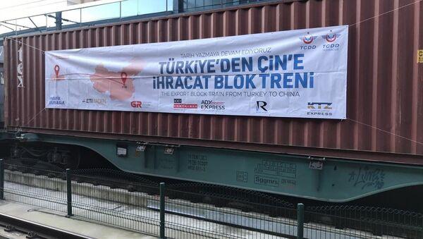 Из Анкары по железной дороге Баку-Тбилиси-Карс (БТК) 29 января отправился первый экспортный грузовой поезд в Россию - Sputnik Грузия