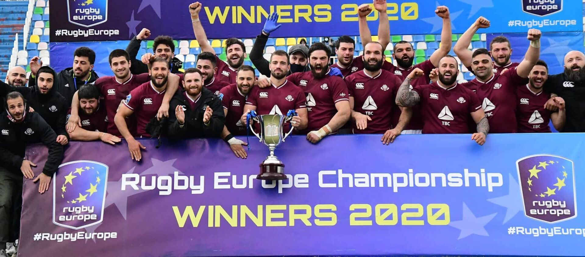 Сборная Грузии по регби с европейским кубком 7 февраля 2021 года - Sputnik Грузия, 1920, 07.02.2021