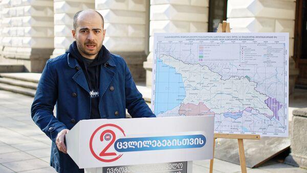 Георгий Канделаки, Европейская Грузия, проводит брифинг - Sputnik Грузия