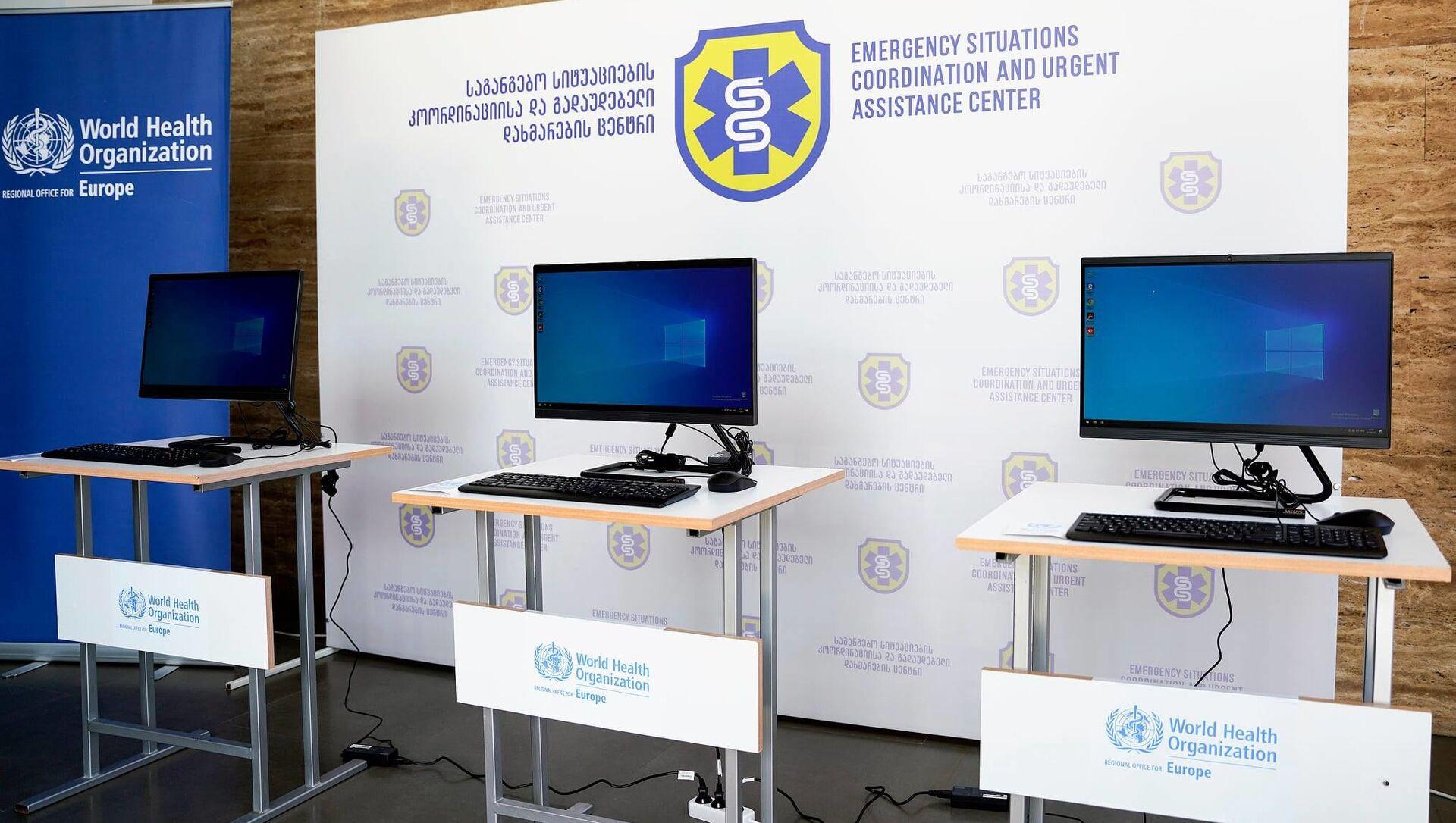 Всемирная организация здравоохранения передала 300 компьютеров Центру координации чрезвычайных ситуаций и неотложной помощи - Sputnik Грузия, 1920, 12.02.2021