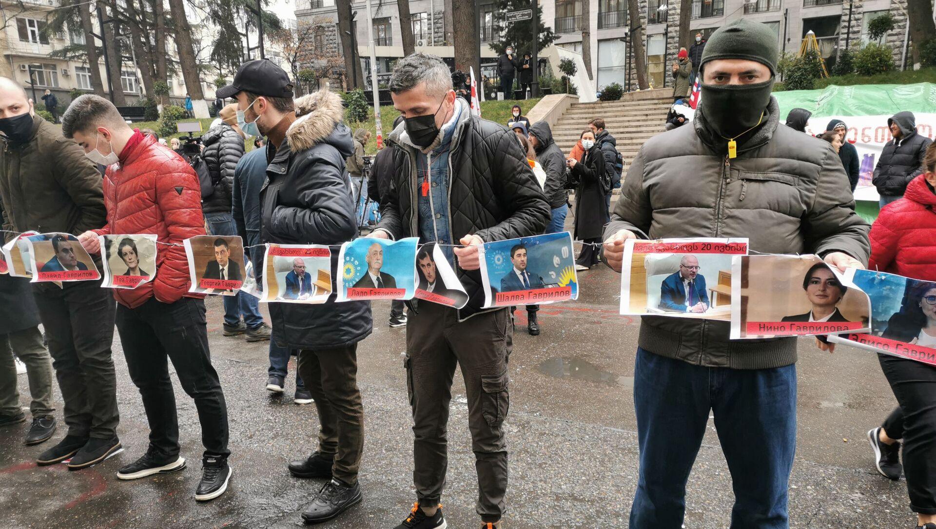Акция-перформанс у здания парламента в связи с судебным процессом вокруг председателя Единого нацдвижения Ники Мелия - 16 февраля 2021 года - Sputnik Грузия, 1920, 16.02.2021
