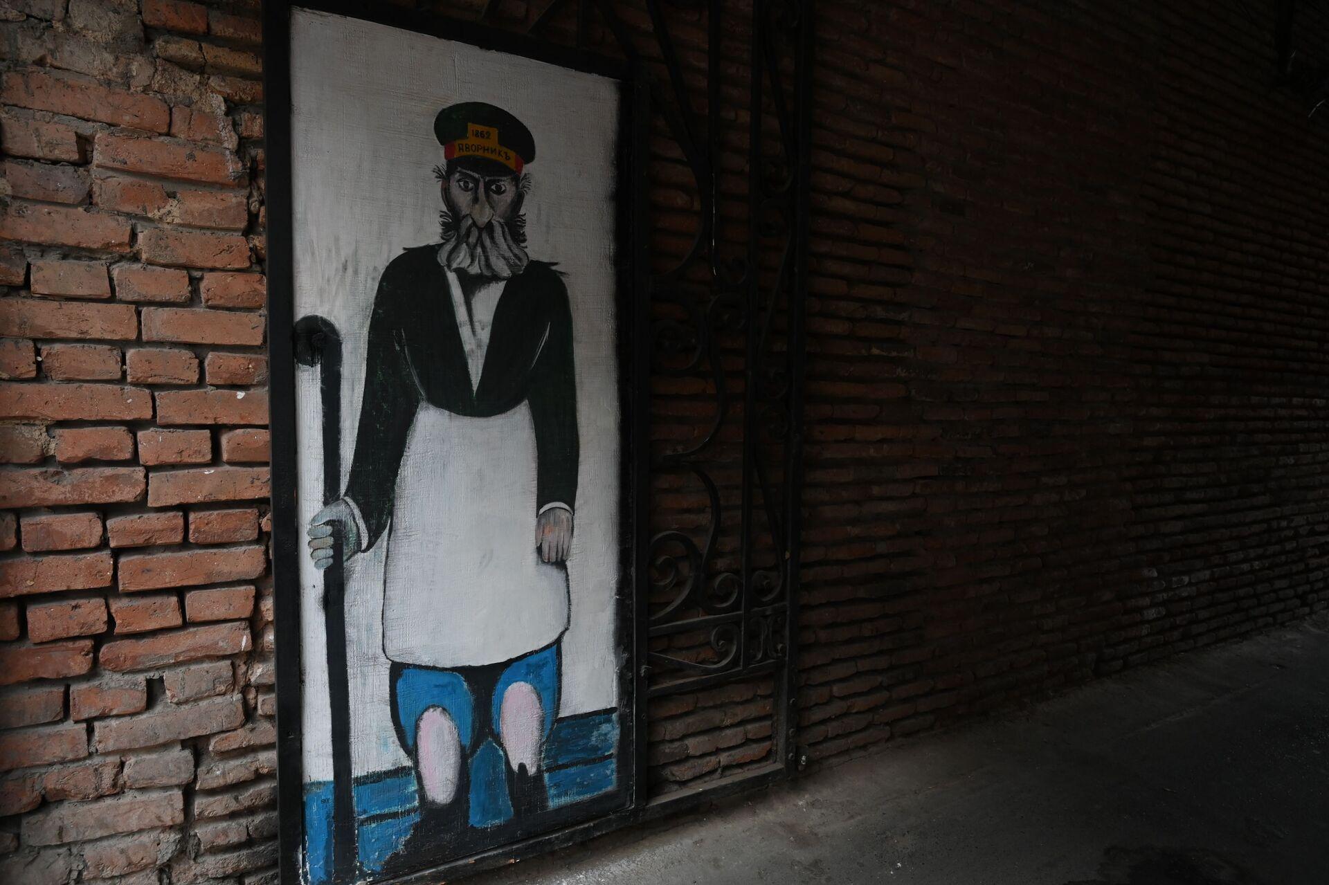 Стрит арт - тбилисский дворник - Sputnik Грузия, 1920, 01.09.2021