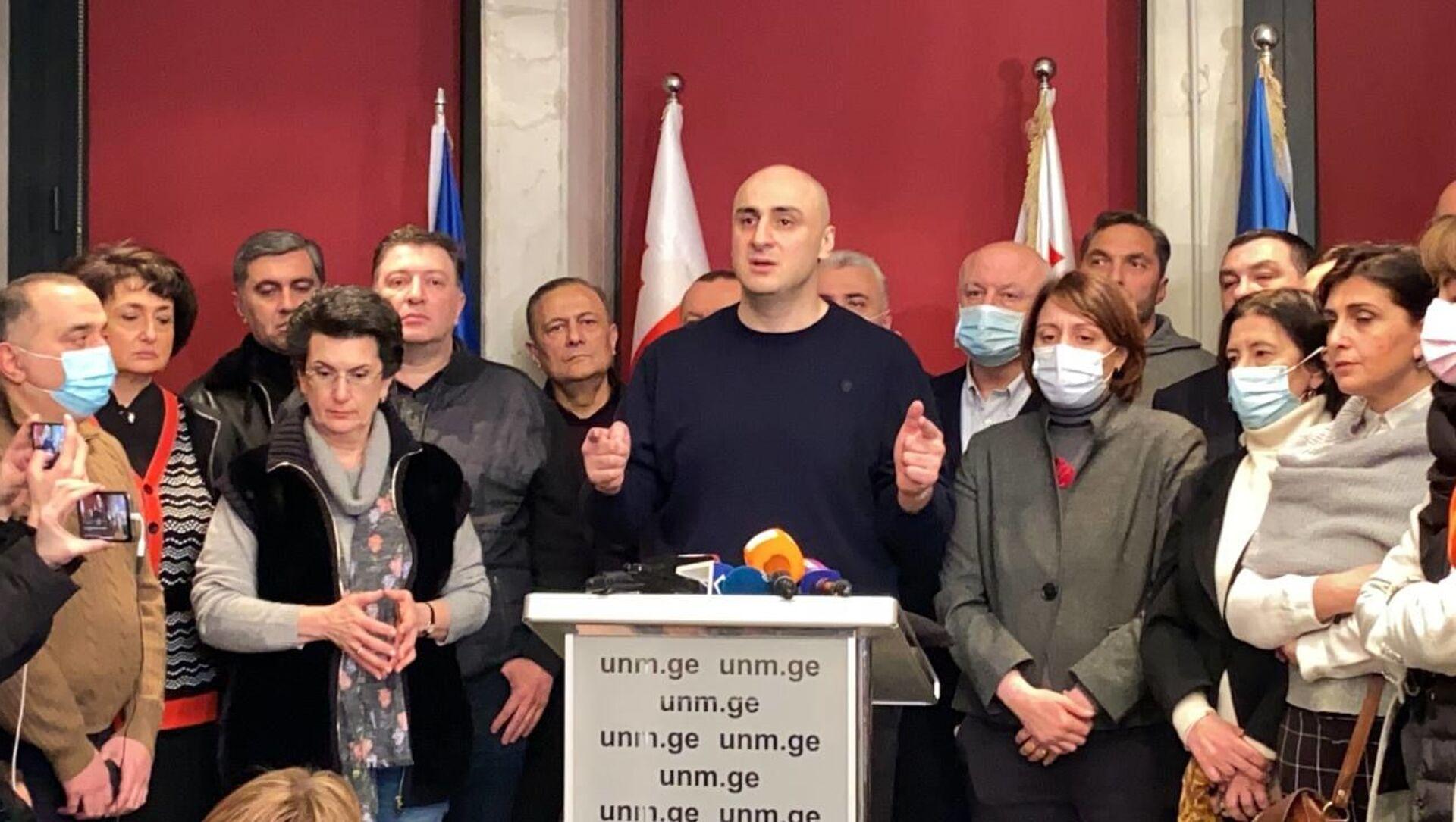 Ника Мелия и лидеры объединенной оппозиции в офисе Единого нацдвижения - Sputnik Грузия, 1920, 18.02.2021