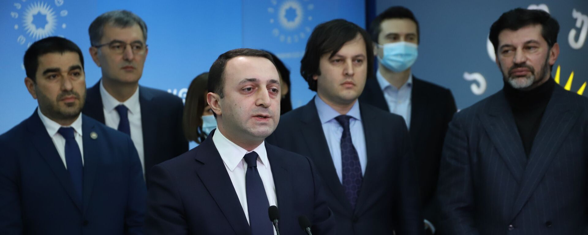 Ираклий Гарибашвили. Брифинг лидеров правящей партии Грузинская мечта 18 февраля 2021 года - Sputnik Грузия, 1920, 02.10.2021