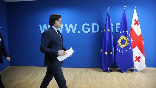 Ираклий Кобахидзе. Брифинг лидеров правящей партии Грузинская мечта 18 февраля 2021 года - Sputnik Грузия