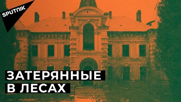 Как на Украине разрушаются старинные дворцы и усадьбы - Sputnik Грузия