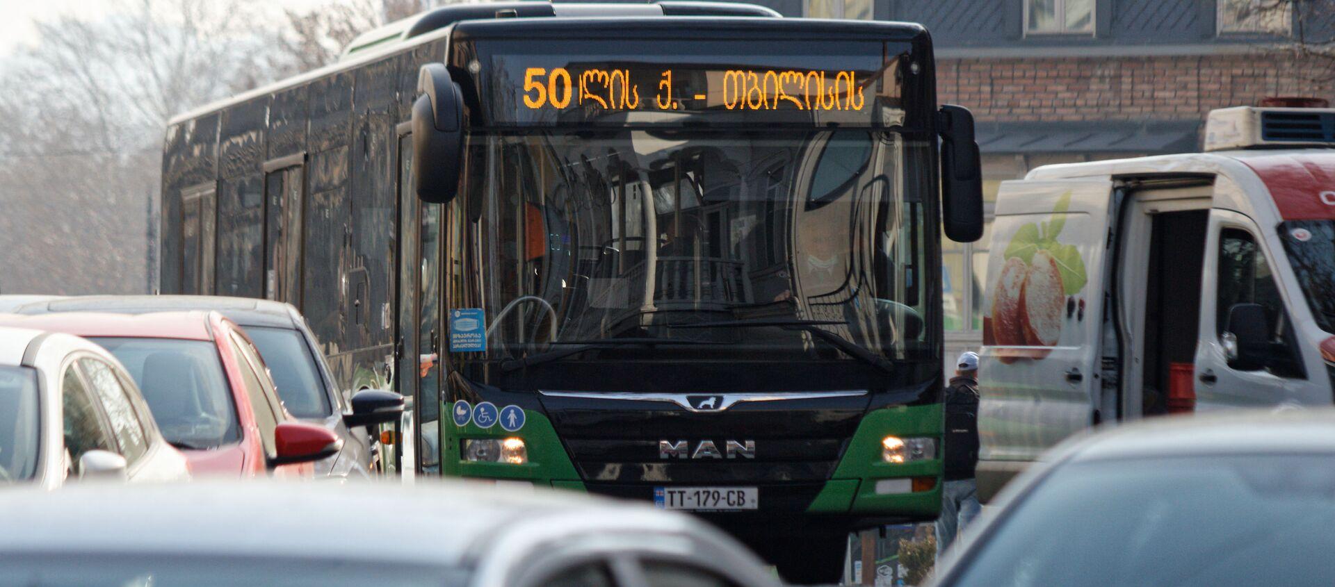 Пассажирские автобусы MAN - городской общественный транспорт - Sputnik Грузия, 1920, 26.04.2021