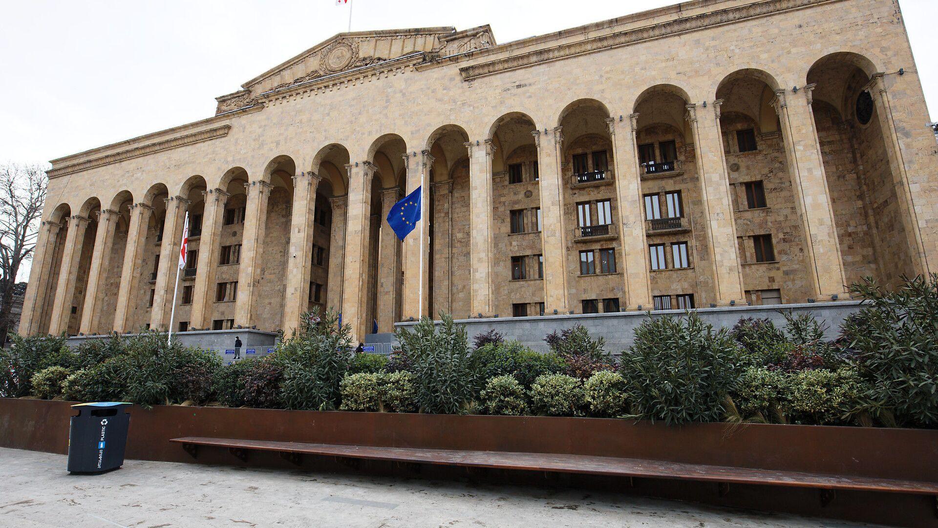 Парламент Грузии - Sputnik Грузия, 1920, 01.04.2021