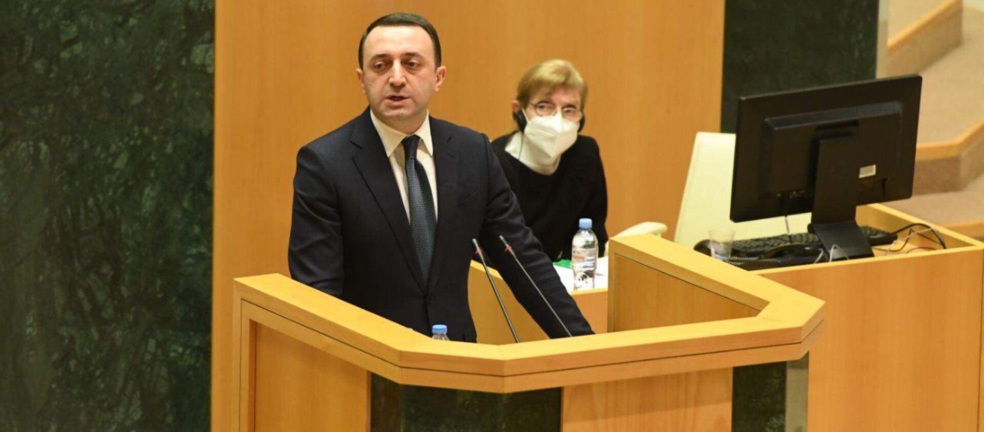 Ираклий Гарибашвили выступает перед парламентом Грузии 22 февраля 2021 года - Sputnik Грузия, 1920, 11.03.2021