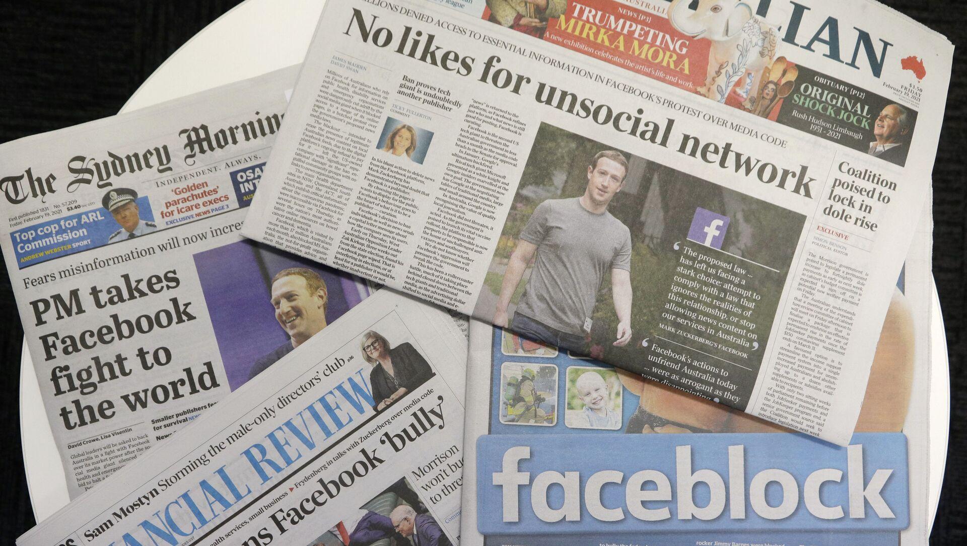 Австралийская пресса и Facebook - Sputnik Грузия, 1920, 24.02.2021