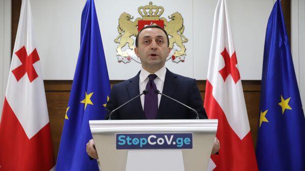 Ираклий Гарибашвили проводит брифинг по отмене ковид-ограничений - Sputnik Грузия