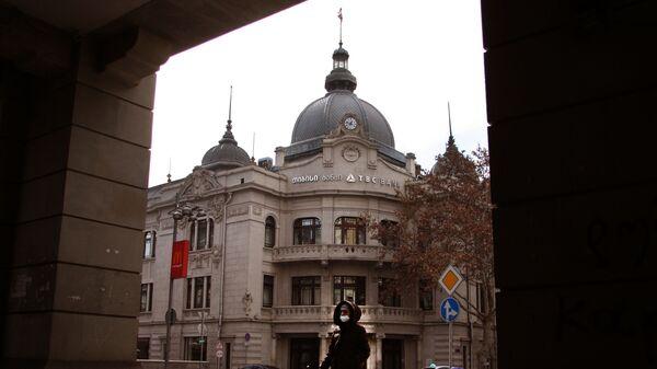 Тбилисские купола - главный офис TBC bank - Sputnik Грузия