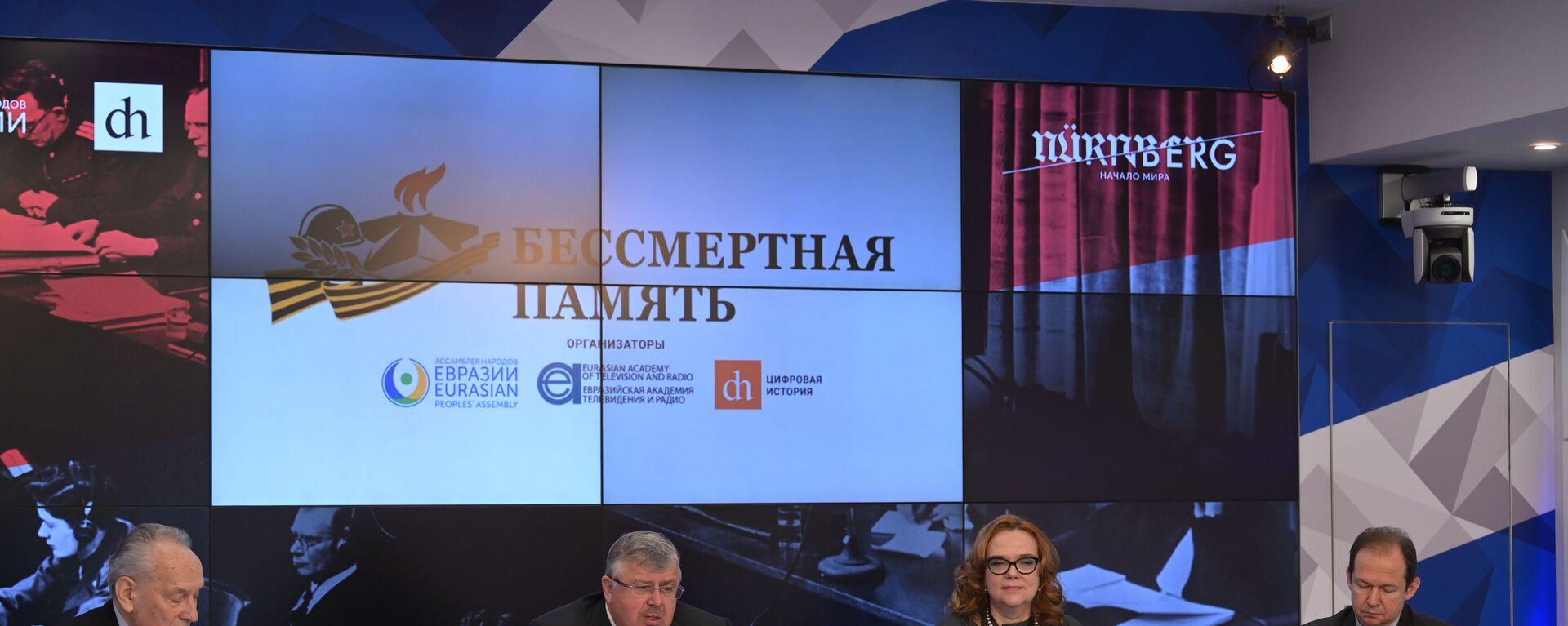 """პროექტ """"უკვდავი მახსოვრობის"""" პრეზენტაცია - Sputnik საქართველო, 1920, 25.02.2021"""
