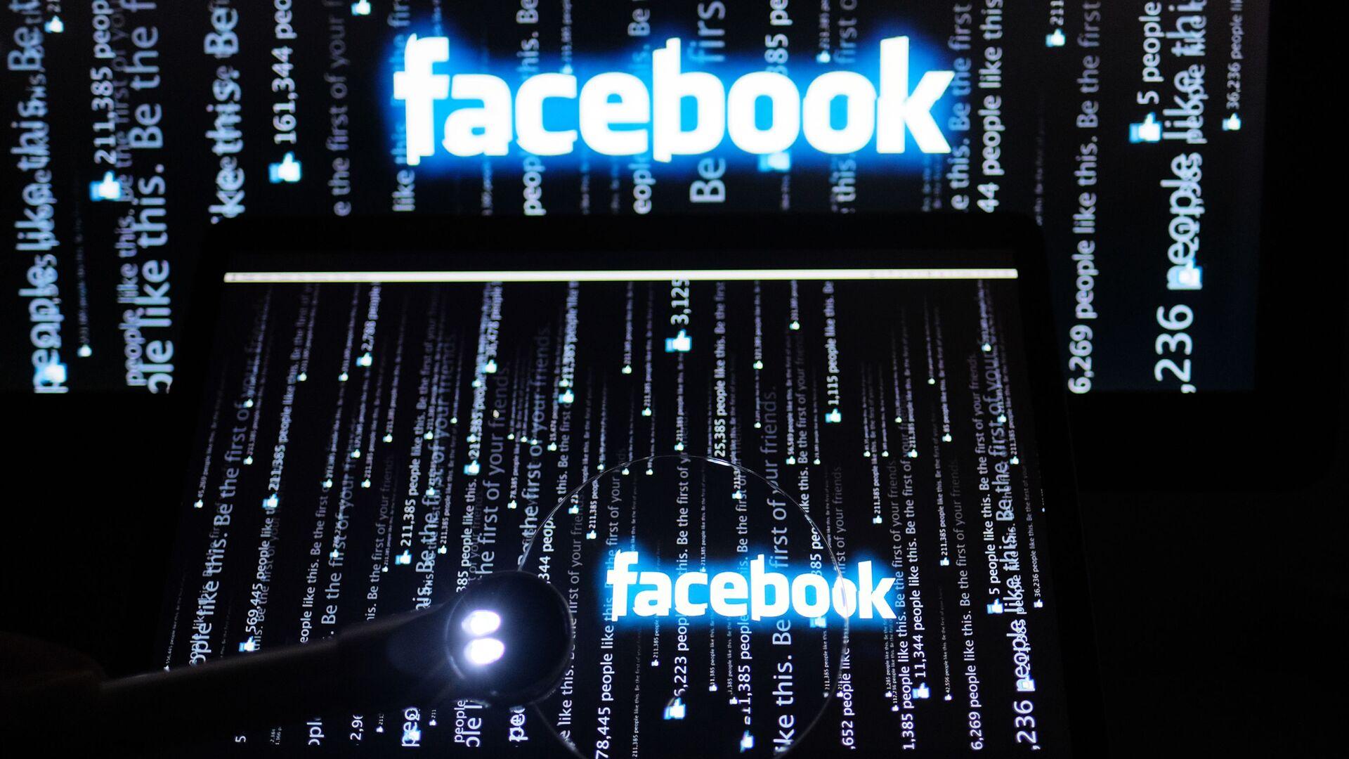 """""""ფეისბუკის"""" ლოგო - Sputnik საქართველო, 1920, 04.10.2021"""
