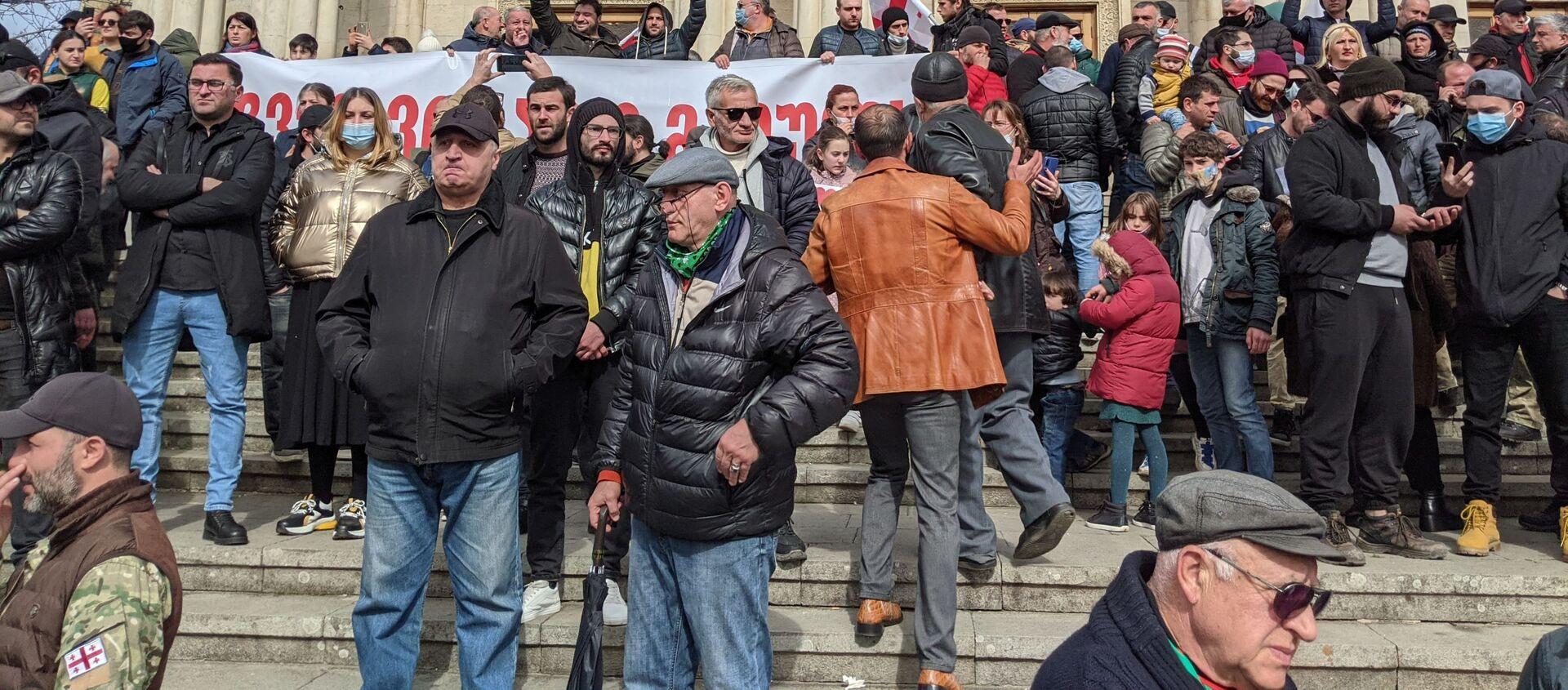 Акция протеста против строительства НамахваниГЭС 28 февраля 2021 года - Sputnik Грузия, 1920, 04.03.2021