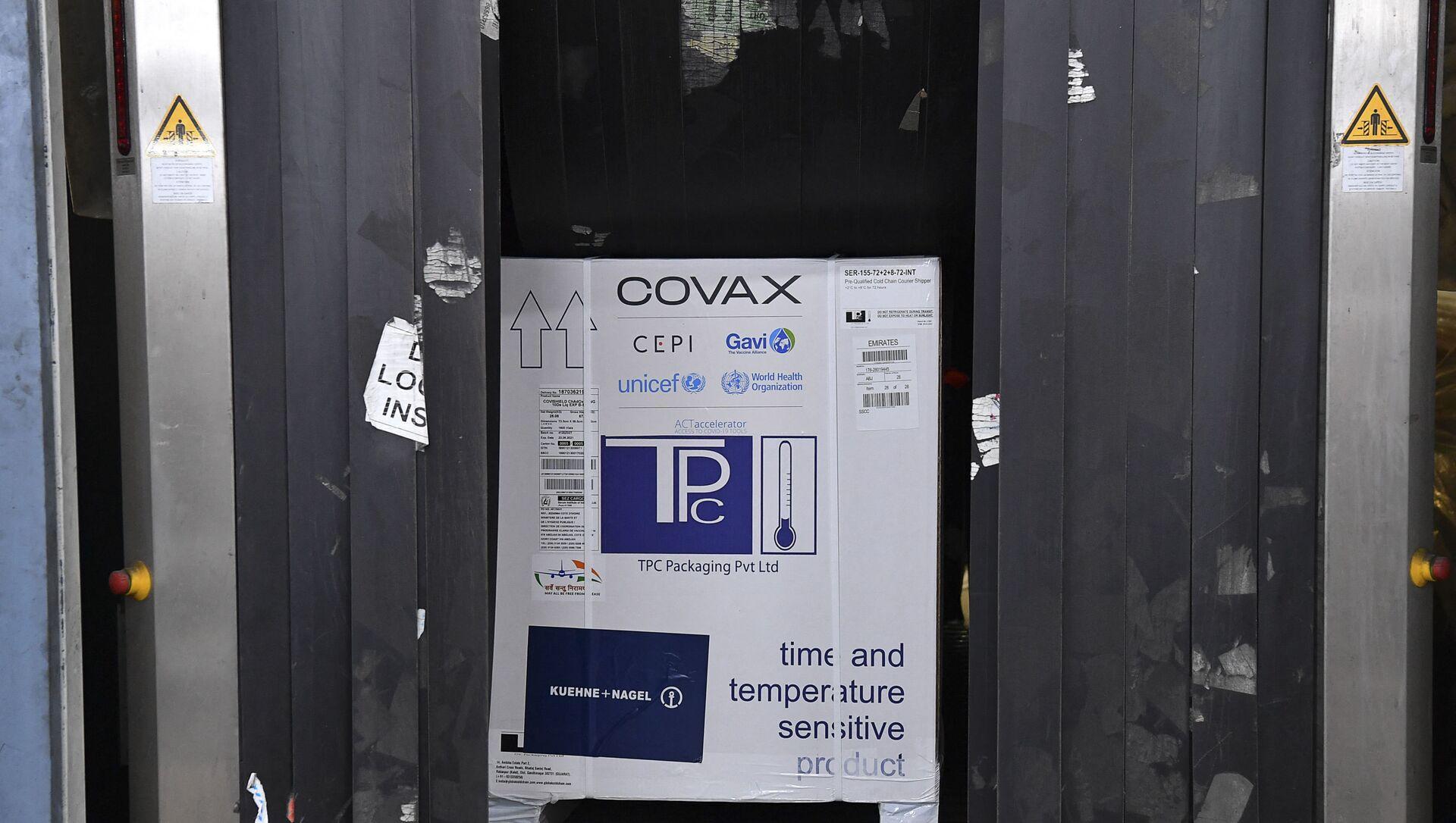 Коробка с вакциной против коронавируса от платформы COVAX - Sputnik Грузия, 1920, 08.06.2021