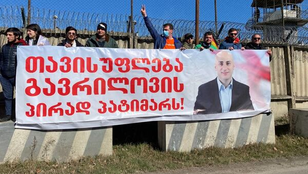Акция протеста оппозиции у Руставской тюрьмы в поддержку Ники Мелия 4 марта 2021 года - Sputnik Грузия