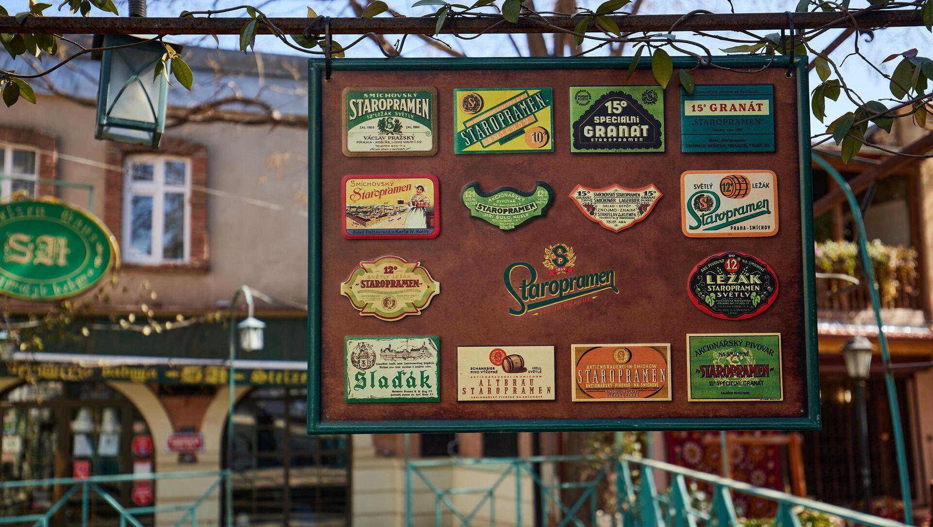 Рестораны и кафе в старом городе. Туристические услуги и сервис - Sputnik Грузия, 1920, 08.03.2021