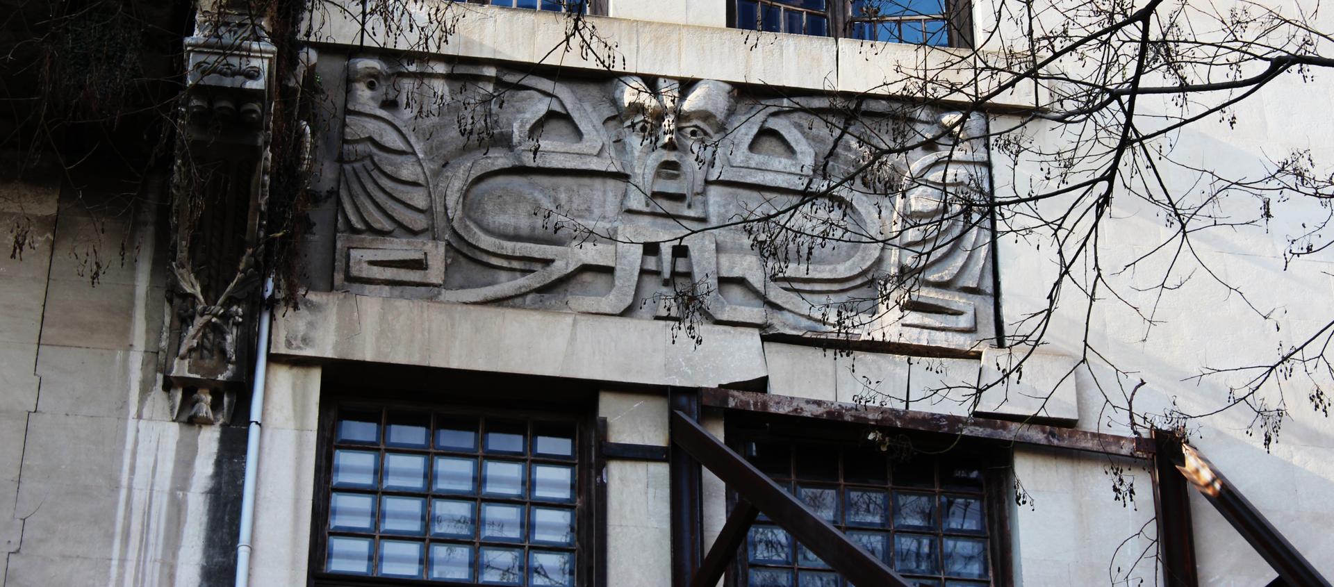 Дом очень красиво оформлен - Sputnik Грузия, 1920, 12.03.2021