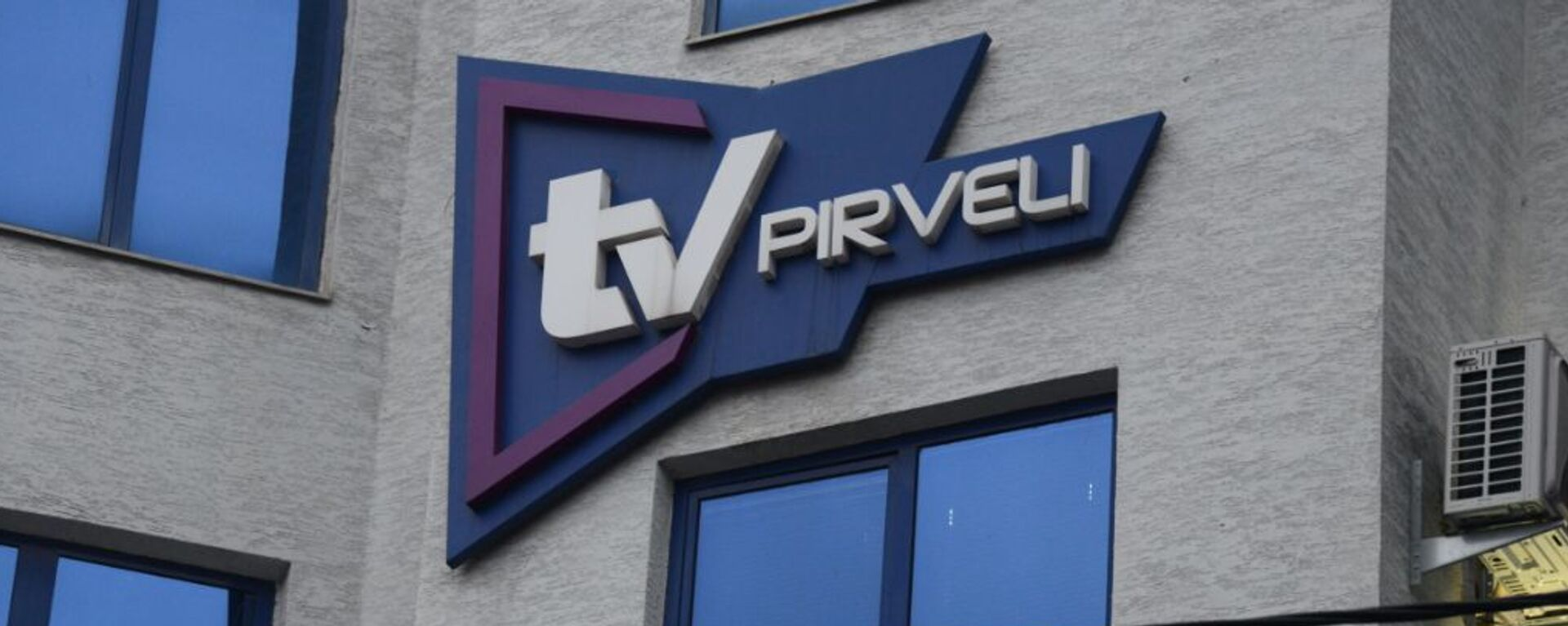 TV Pirveli-ს შენობა - Sputnik საქართველო, 1920, 11.03.2021