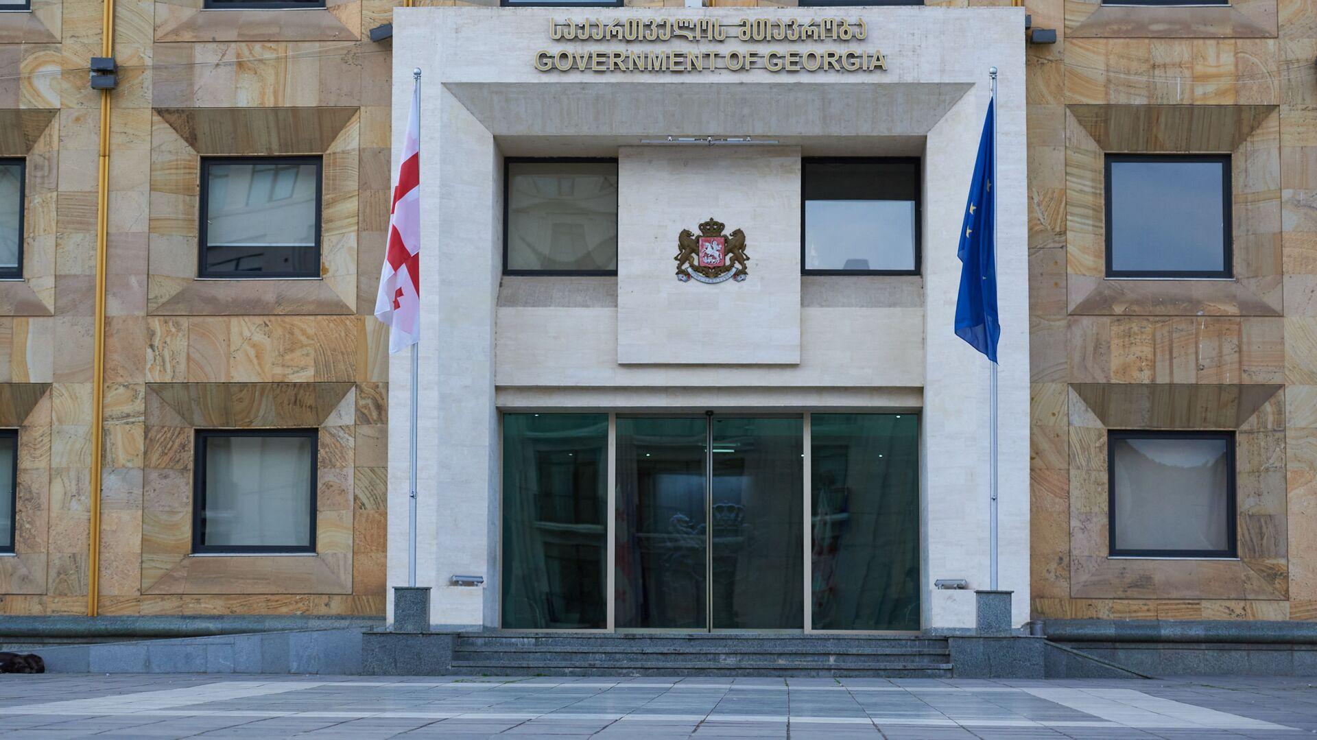 Здание администрации правительства Грузии - Sputnik Грузия, 1920, 10.09.2021
